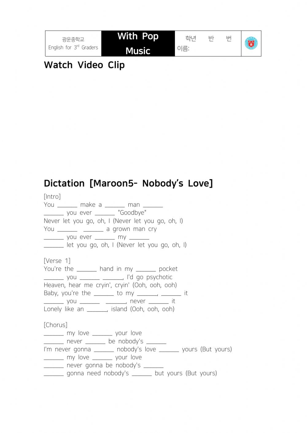 Nobody S Love Lyrics Maroon5 Worksheet Check out our nobody lyrics selection for the very best in unique or custom, handmade pieces from our wall décor shops. nobody s love lyrics maroon5 worksheet