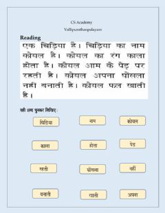 Interactive worksheet Choose the correct answer