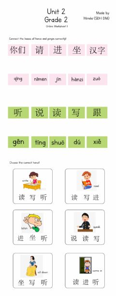 Interactive worksheet Unit 2 MeiHua Shengci