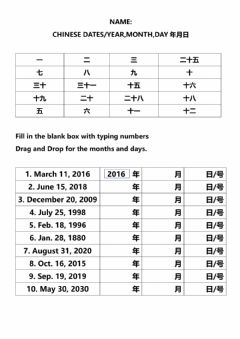 Interactive worksheet Chinese dates