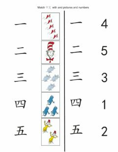 Interactive worksheet Match game for counting in Chinese