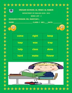 Interactive worksheet Word list II