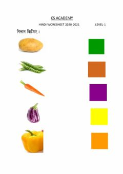 Interactive worksheet Match the vegetables with the same color