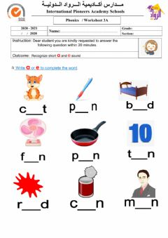 Interactive worksheet Phonics