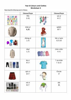 Interactive worksheet Y8 Colours and Clothes 03