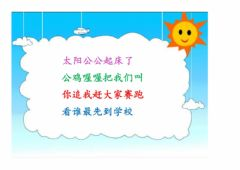 Interactive worksheet 练习