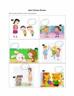 Interactive worksheet Basic Greetings in Chinese