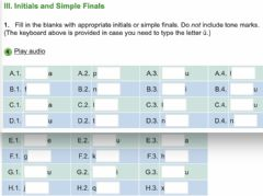 Interactive worksheet Simple Final and Initials 1