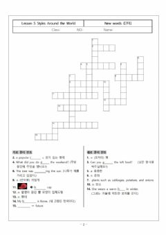 Interactive worksheet 5과 단어(퍼즐)