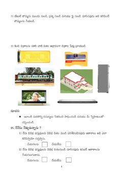 Interactive worksheet Scert work sheet telangana 4