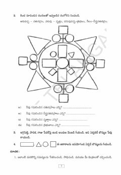 Interactive worksheet Scert work sheet telangana 5