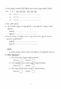 Interactive worksheet Scert worksheet 5th telangana