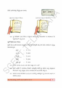 Interactive worksheet 5th TM PAGE NO 9