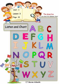Interactive worksheet Listen and chant