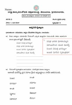 Ficha interactiva 5th telugu ws 6 by VIjay Gundu
