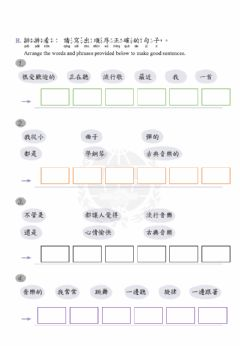 Interactive worksheet Llc7-8句子重組