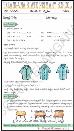 Interactive worksheet 5th TM LESSON 2 PAGE 23