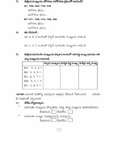 Interactive worksheet 4th class Work sheet level 1
