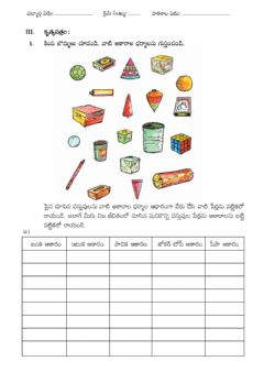 Interactive worksheet 4th MATHS LEVEL 2