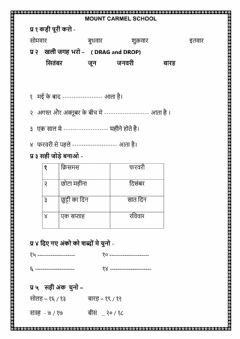Ficha interactiva HINDI Grammar