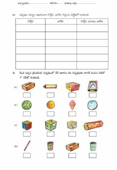 Interactive worksheet 4th maths LEVEL 2 -2