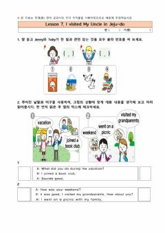 Interactive worksheet Lesson 7 I visited uncle in Jeju-do