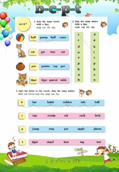 Interactive worksheet B-c-p-t