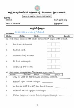 Ficha interactiva 5th telugu Ws9 By Vijay Gundu