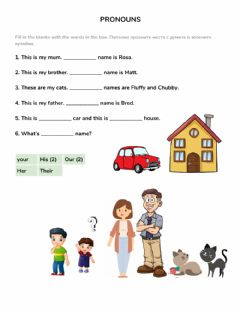 Interactive worksheet Movers Lesson 2