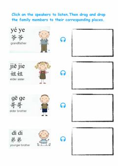 Interactive worksheet 家人