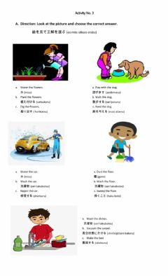 Interactive worksheet Affictive Domain Japanese Translation