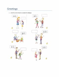 Interactive worksheet Greetings chinese