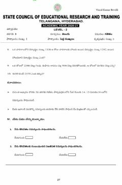Interactive worksheet 5th worksheet 5 level 2