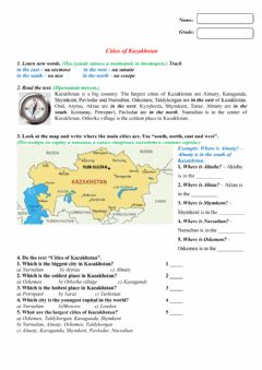 Interactive worksheet Cities of Kazakhstan