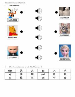 Interactive worksheet Chinese 1 Lesson 5