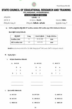 Ficha interactiva 5th worksheet 7 level 2