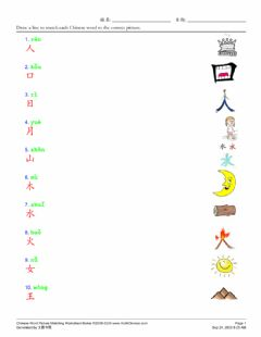 Interactive worksheet Basic characters(1)