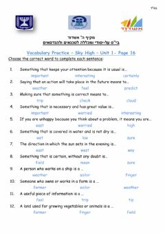Interactive worksheet Vocabulary Practice - Sky High - Unit 1 - p.16