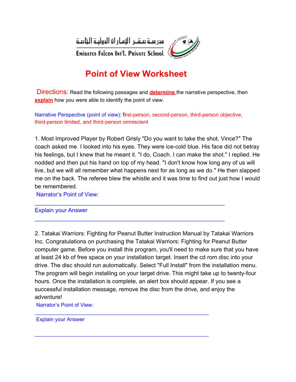 Author's point of view worksheet