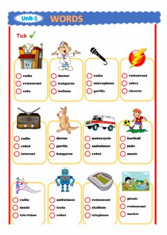 Interactive worksheet Words (Multiple choice)