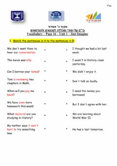 Interactive worksheet Vocabulary Practice - Just Imagine - After p.16