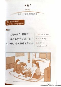 Interactive worksheet Hsk1阅读《日记》