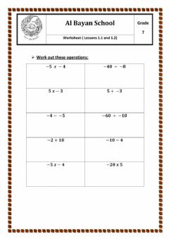 Interactive worksheet LCM and GCF