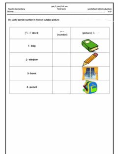 Interactive worksheet Introduction