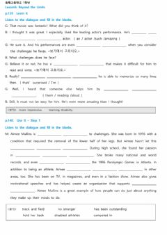 Interactive worksheet Listening activity for lesson6