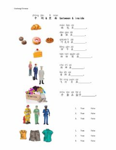 Interactive worksheet 中间和里面