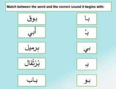 Interactive worksheet حرف ب