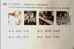 Interactive worksheet Hsk2