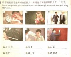 Interactive worksheet Hsk4