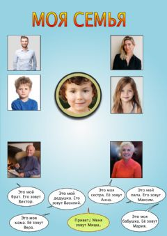 Interactive worksheet Text family